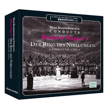 DER RING DES NIBELUNGEN: BAYREUTH 1956/ HANS KNAPPERTSBUSCH [바그너 니벨룽의 반지 전곡녹음: 1956년 바이로이트 축제] [불멸의 연주자 시리즈 VOL.3]
