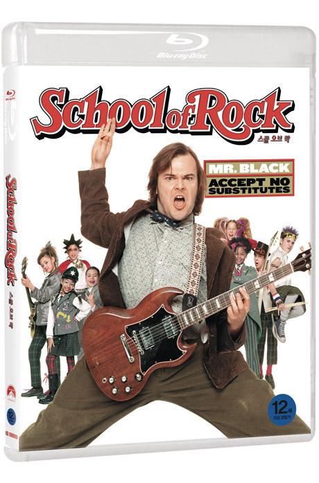 스쿨 오브 락 [SCHOOL OF ROCK]
