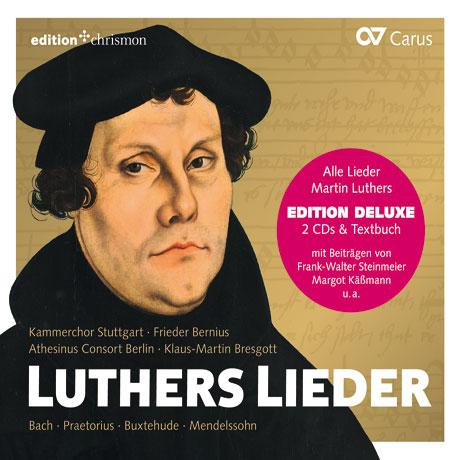 LUTHERS LIEDER/ FRIEDER BERNIUS [루터의 노래: 루터의 찬가와 바흐, 북스테후데, 멘델스존, 프레토리우스의 작품들]