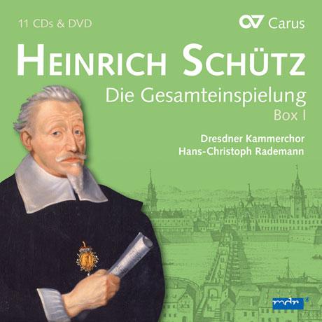 THE COMPLETE WORKS VOL.1/ HANS-CHRISTOPH RADEMANN [11CD+1DVD] [쉬츠: 전곡 녹음 1집]