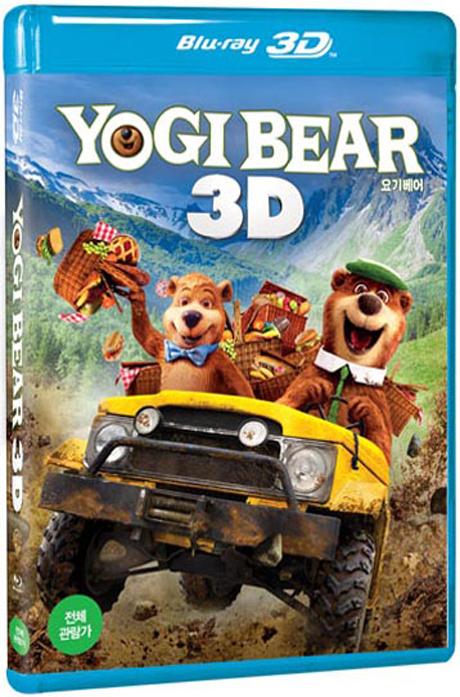 요기베어: 3D+2D [YOGI BEAR] [15년 11월 워너 핫세일 프로모션]