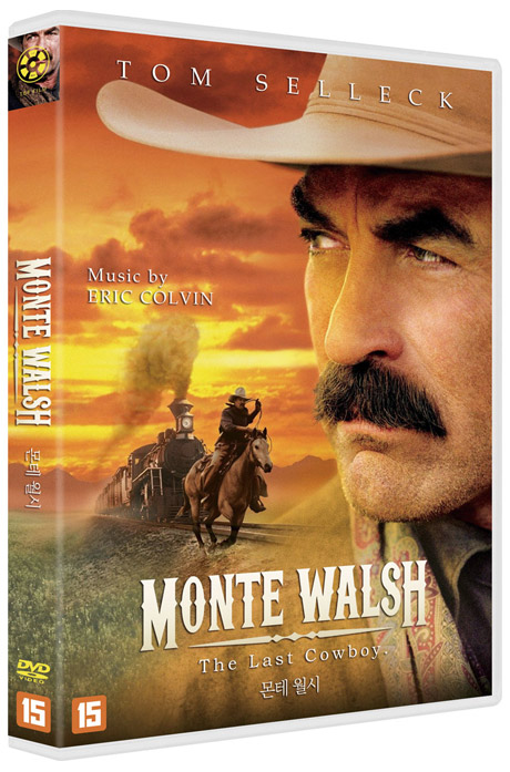 몬테 월시 [MONTE WALSH: THE LAST COWBOY]