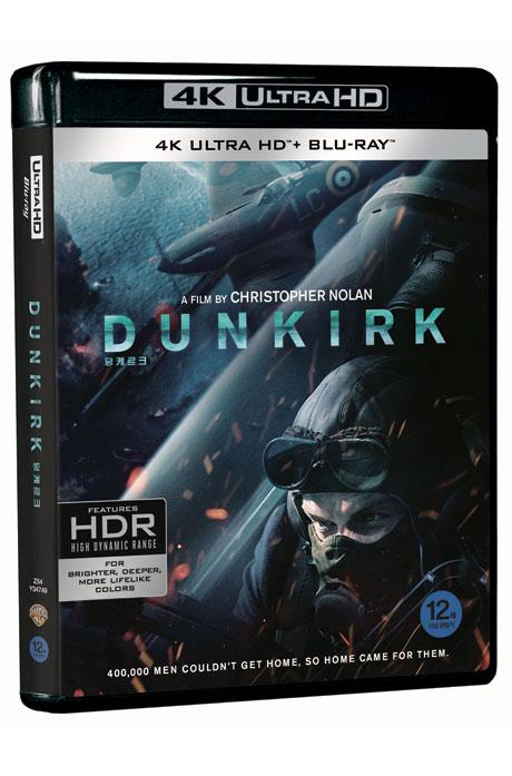 [명품화질할인] 덩케르크 [4K UHD+BD] [DUNKIRK]