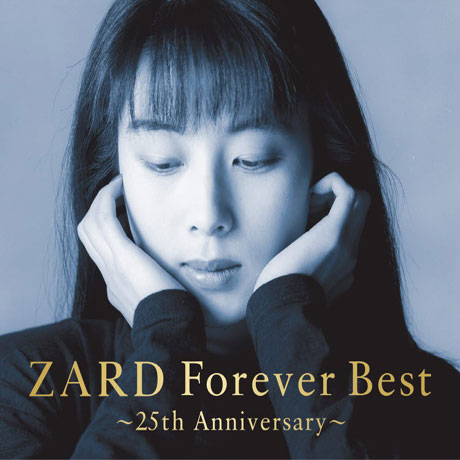 FOREVER BEST [25TH ANNIVERSARY]