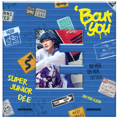 BOUT YOU: 은혁 VER [미니 2집]