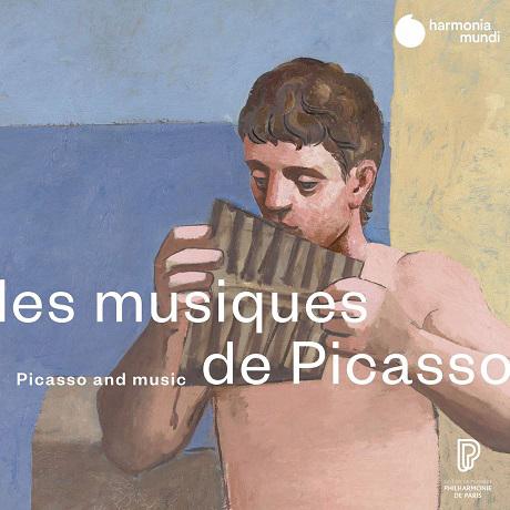 LES MUSIQUES DE PICASSO [피카소와 음악]