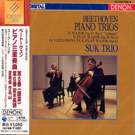 PIANO TRIOS NOS.5,6/ SUK TRIO