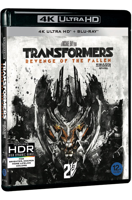 트랜스포머 2: 패자의 역습 [4K UHD+BD] [TRANSFORMERS: REVENGE OF THE FALLEN]