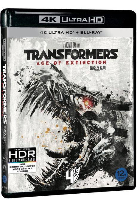 트랜스포머 4: 사라진 시대 4K UHD+BD [TRANSFORMERS: AGE OF EXTINCTION]