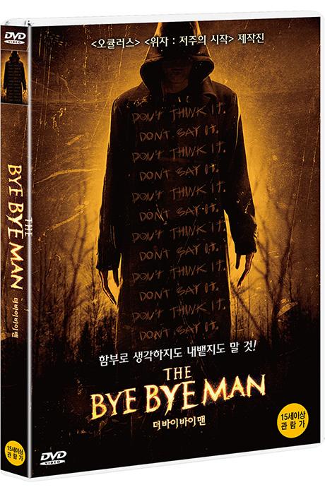 더 바이 바이 맨 [THE BYE BYE MAN]