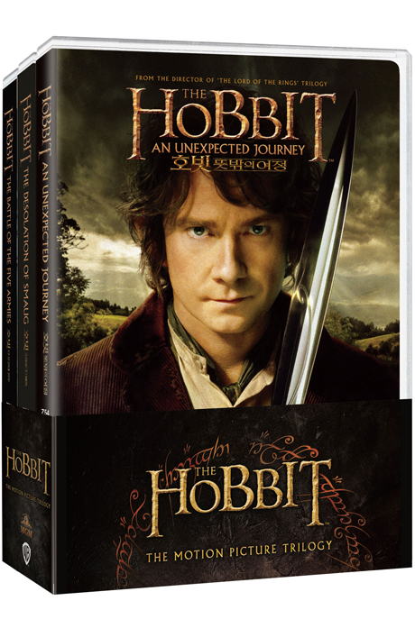 호빗 트릴로지 컴팩트 [THE HOBBIT: THE MOTION PICTURE TRILOGY]