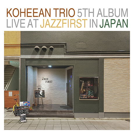 LIVE AT JAZZ FIRST