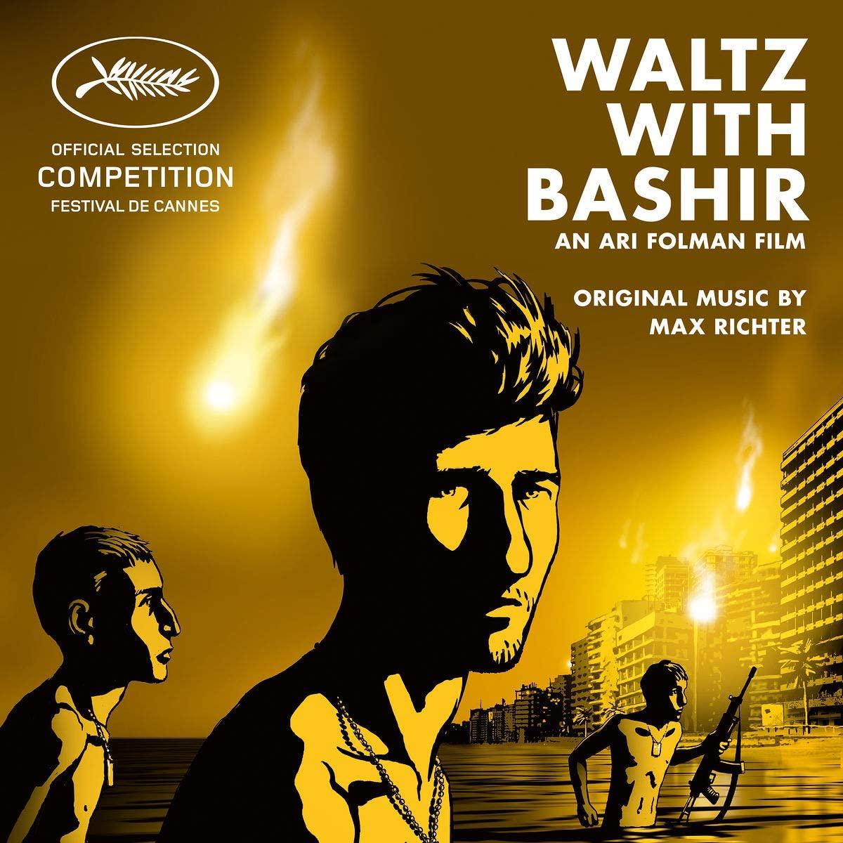 WALTZ WITH BASHIR [바시르와 왈츠를]