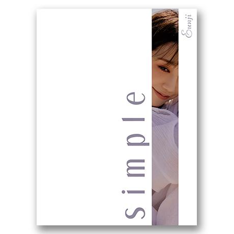 SIMPLE [미니 4집]