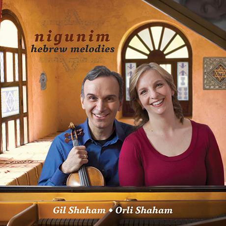 NIGUNIM, HEBREW MELODIES/ ORLI SHAHAM [니군: 유대인의 노래 - 길 샤함, 올리 샤함]
