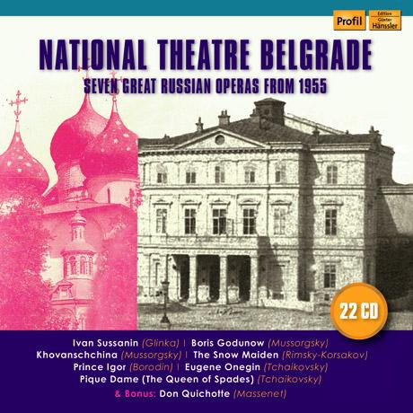 SEVEN GREAT RUSSIAN OPERAS FROM 1955/ NATIONAL THEATRE BELGRADE [러시아 오페라 선집: 베오그라드 국립 오페라]