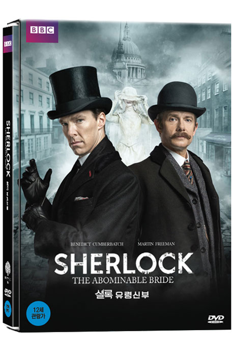 셜록: 유령신부 [SHERLOCK: THE ABOMINABLE BRIDE]