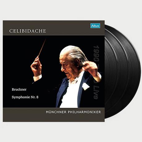 SYMPHONY NO.8/ SERGIU CELIBIDACHE [브루크너: 교향곡 8번 - 첼리비다케] [180G LP]