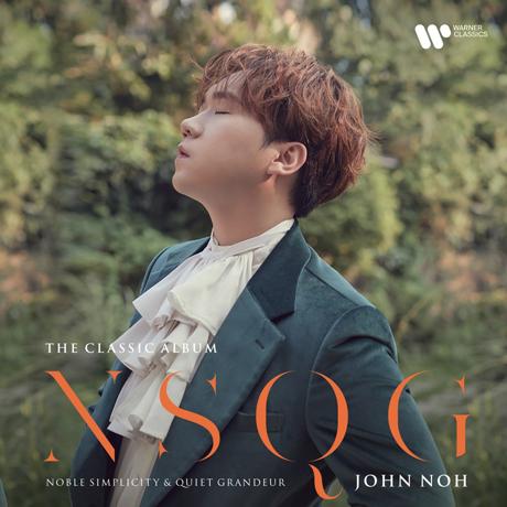NSQG: THE CLASSIC ALBUM [스탠다드반]