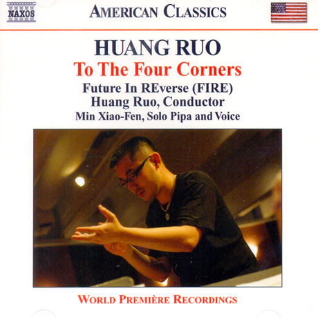 TO THE FOUR CORNERS/ HUANG RUO