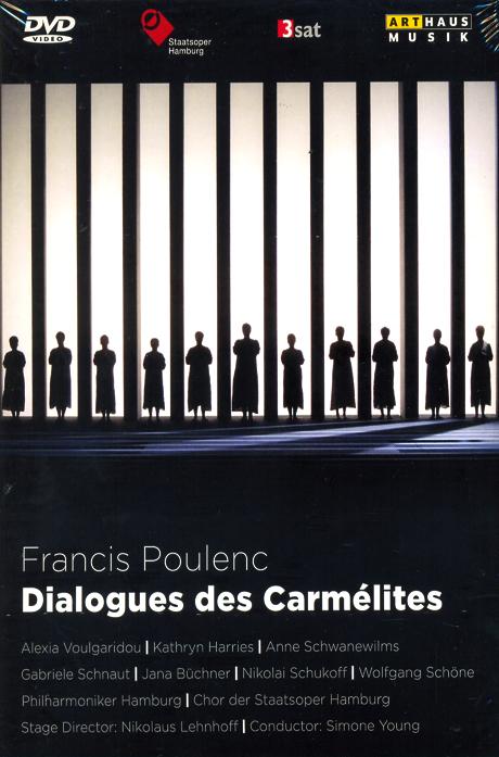 DIALOGUES DES CARMELITES/ SIMONE YOUNG [풀랑: 카르멜 수녀들의 대화]