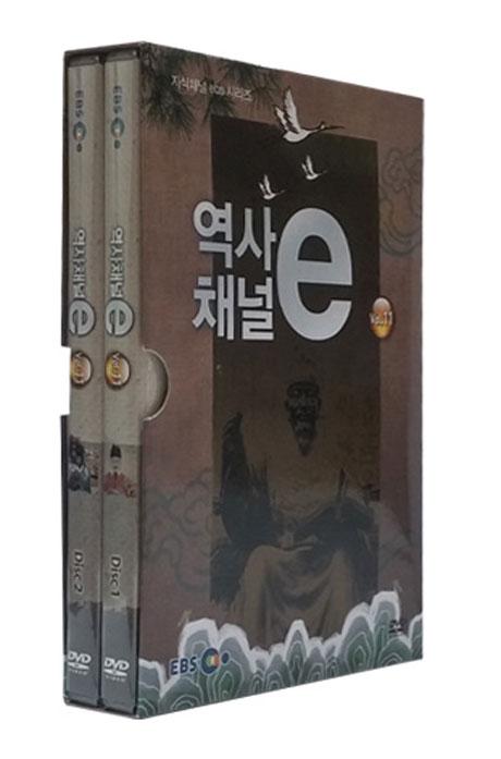 EBS 역사채널 E VOL.11