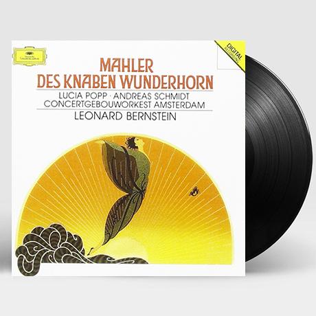 DES KNABEN WUNDERHORN/ LUCIA POPP, LEONARD BERNSTEIN [말러: 어린이의 이상한 뿔피리 - 번스타인] [ANALOGPHONIC 180G LP]