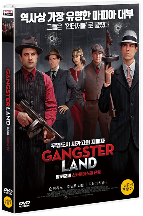 알 카포네: 스카페이스의 전설 [GANGSTER LAND: IN THE ABSENCE OF GOOD MEN]