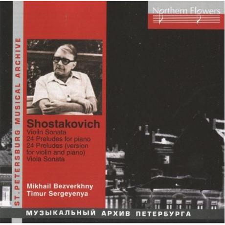 SONATAS & PRELUDES/ MIKHAIL BEZVERKHNY, TIMUR SERGEYENYA