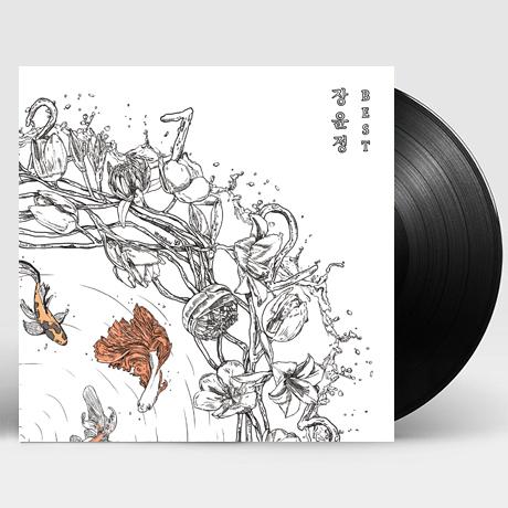베스트 2020 [B TYPE] [180G LP] [한정반]