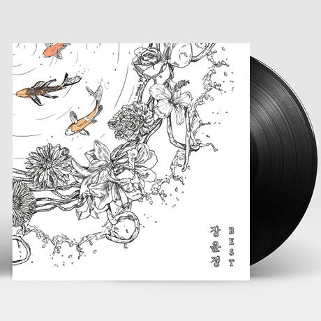 베스트 2020 [D TYPE] [180G LP] [한정반]