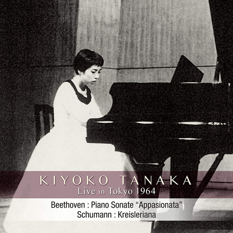 LIVE IN TOKYO 1964/ KIYOKO TANAKA [베토벤 & 슈만: 피아노 소나타 1964년 도쿄 실황 - 기요코 타나카]