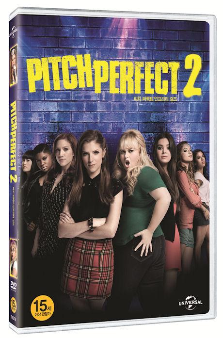피치 퍼펙트 2: 언프리티 걸즈 [PITCH PERFECT 2] [16년 9월 유니버설 가격인하 프로모션]