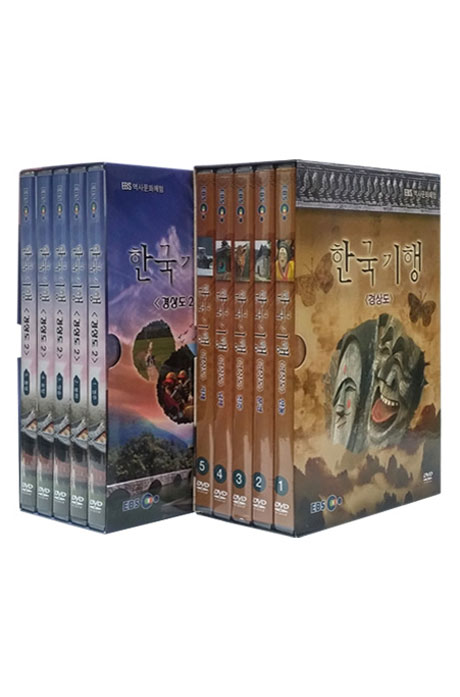 EBS 한국기행 2종 시리즈 [경상도]