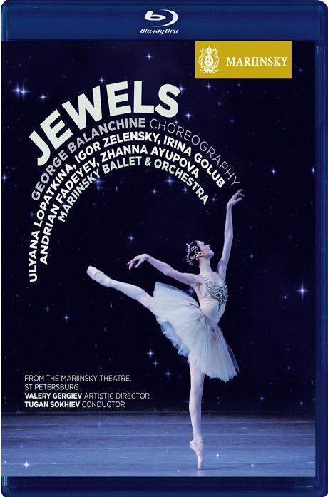 JEWELS/ MARIINSKY BALLET & ORCHESTRA [조지 발란신의 보석들]
