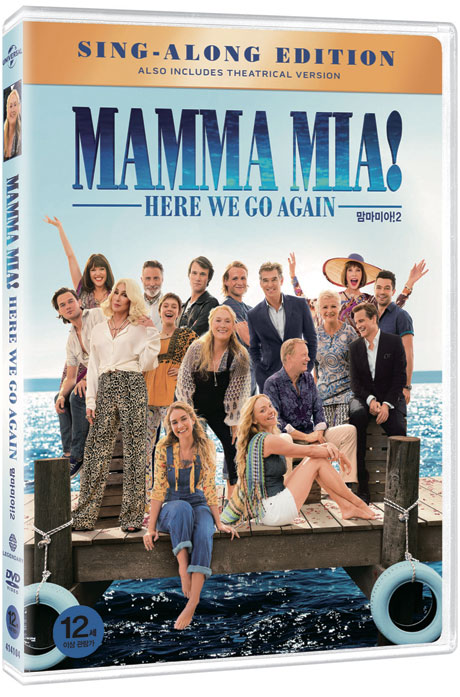 맘마 미아! 2 [MAMMA MIA! HERE WE GO AGAIN]