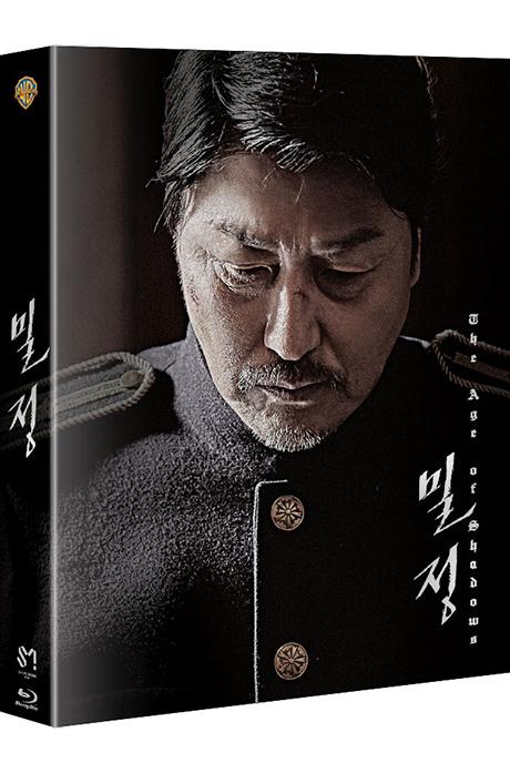 밀정 [B 풀슬립 스틸북 한정판]