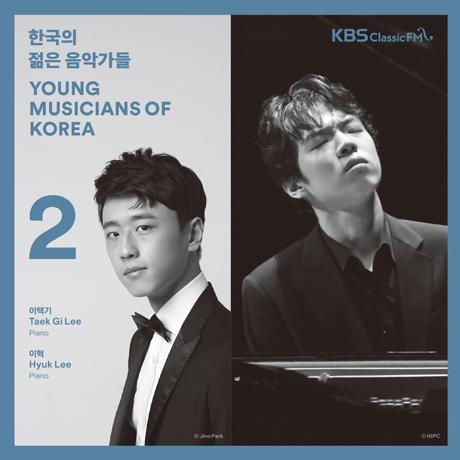 2019 한국의 젊은 음악가들 VOL.2 [이택기, 이혁]