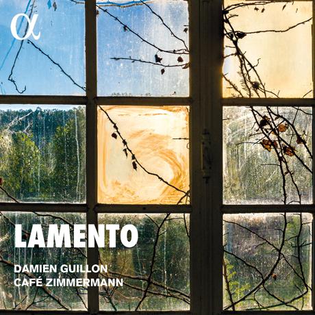 카페 침머만과 다미엥 귀용의 라멘토(비가)