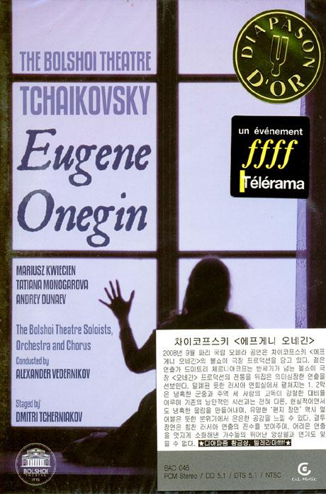 EUGENE ONEGIN/ ALEXANDER VEDERNIKOV [차이코프스키: 에프게니 오네긴]