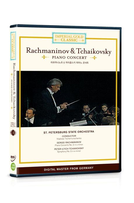 임페리얼 골드 클래식 1: 라흐마니노프 & 차이콥스키 피아노 콘서트 [PIANO CONCERT/ ARKADI ZENZIPER, VLADISLAV TSCHERNUNSCHENKO]