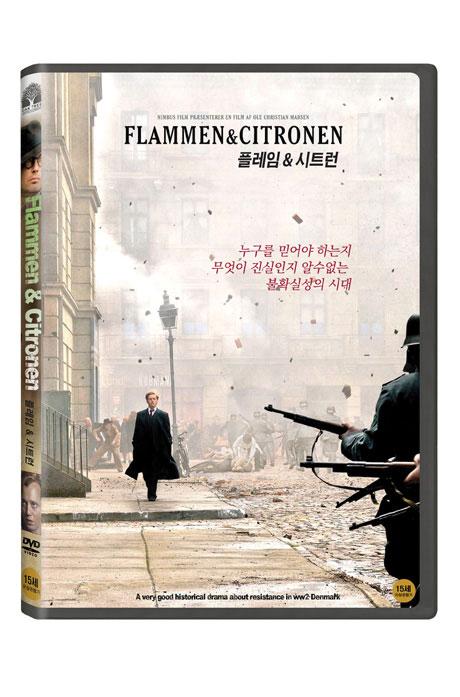 플레임 & 시트런 [FLAMMEN & CITRONEN]