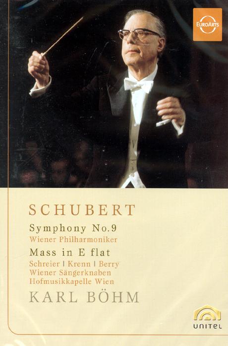 칼뵘이 지휘하는 슈베르트 교향곡 9번 [SCHUBERT SYMPHONY NO.9 `THE GREAT`/ KARL BOHM] [09년 3월 유로아츠 할인행사]