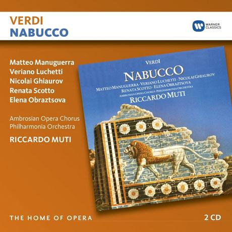 NABUCCO/ RICCARDO MUTI [THE HOME OF OPERA] [베르디: 나부코]