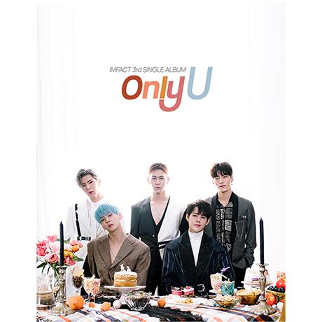 ONLY U [싱글 3집]