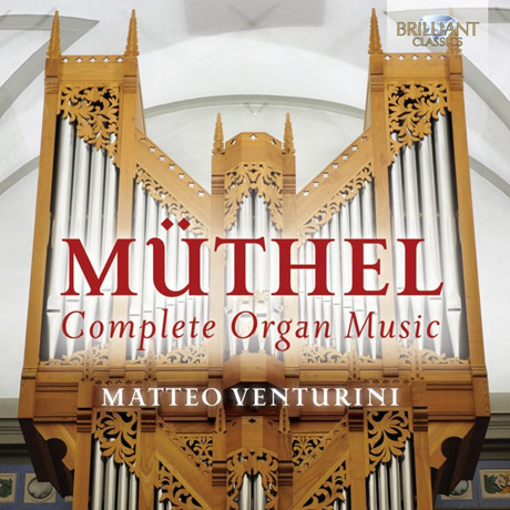 COMPLETE ORGAN MUSIC/ MATTEO VENTURINI [뮈텔: 오르간 작품 전집]