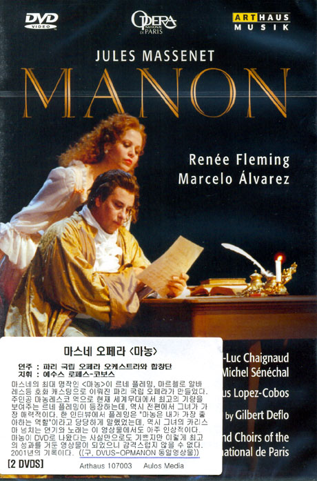 MANON/ RENE FLEMING, MARCELO ALVAREZ, JESUS LOPEZ-COBOS [마스네: 마농]