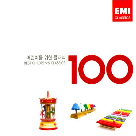어린이를 위한 클래식 100 [BEST CHILDREN`S CLASSICS 100]