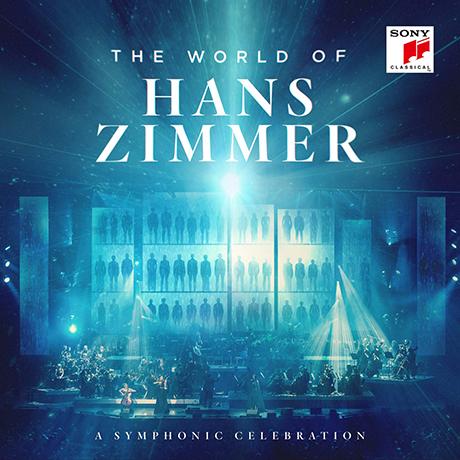 THE WORLD OF HANS ZIMMER: A SYMPHONIC CELEBRATION [한스 짐머: 영화음악 모음 - 오케스트라 & 합창단]