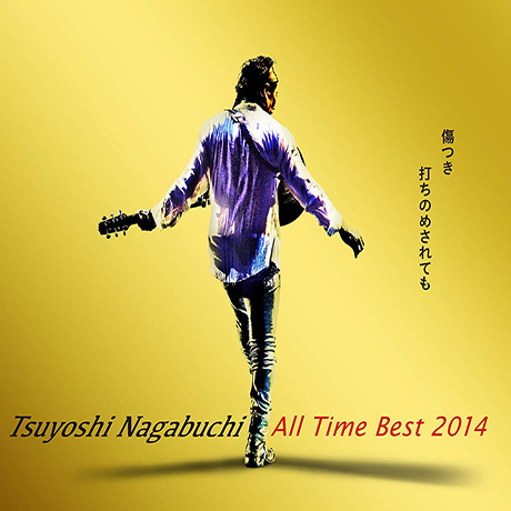 ALL TIME BEST 2014